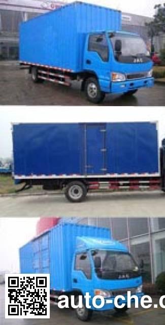 JAC HFC5091XXYP91K1C6V box van truck