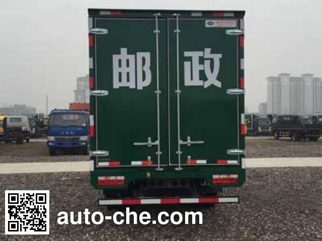 JAC HFC5091XYZP71K1C6V postal vehicle