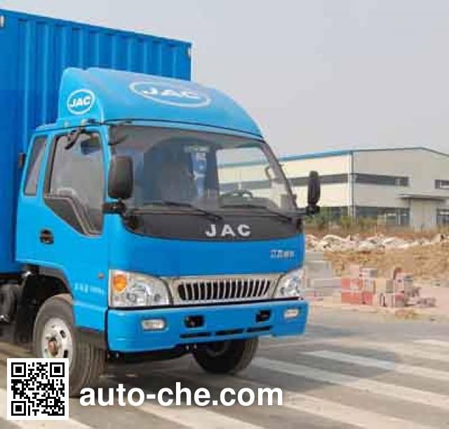 JAC HFC5092XXYP91K1D3 box van truck
