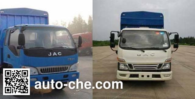 JAC HFC5100CCYP91K1D3V stake truck