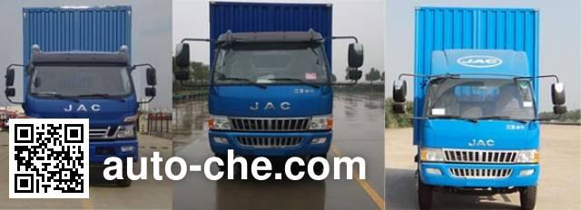 JAC HFC5160CCQP91K1E1V livestock transport truck