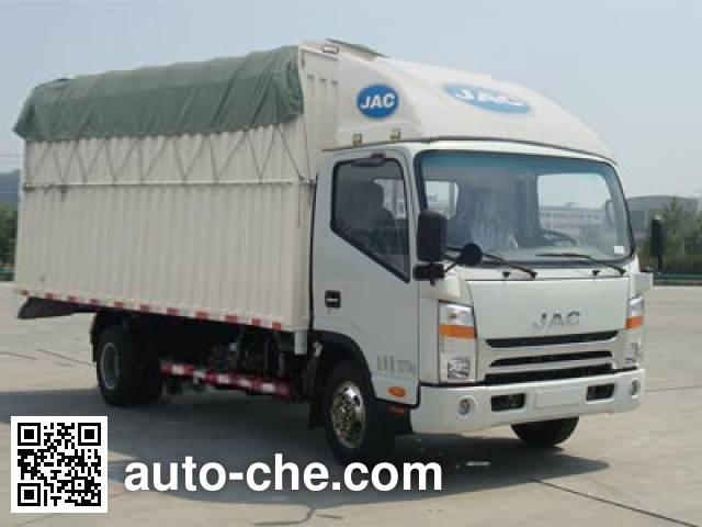 JAC HFC5120CPYP71K1C6 soft top box van truck