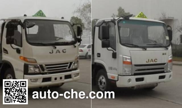 JAC HFC5120XQYKR1Z explosives transport truck