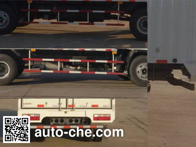 JAC HFC5120XXYP71K1C6 box van truck