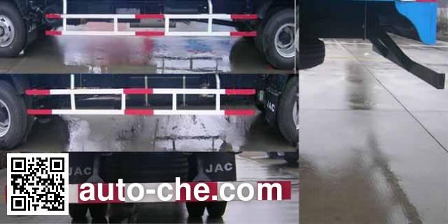 JAC HFC5120XXYP81K1C5 box van truck