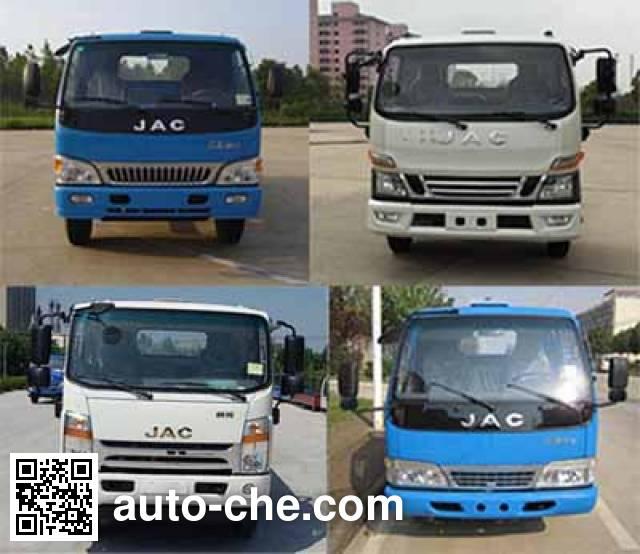 JAC HFC5120XXYP91K2D4 box van truck
