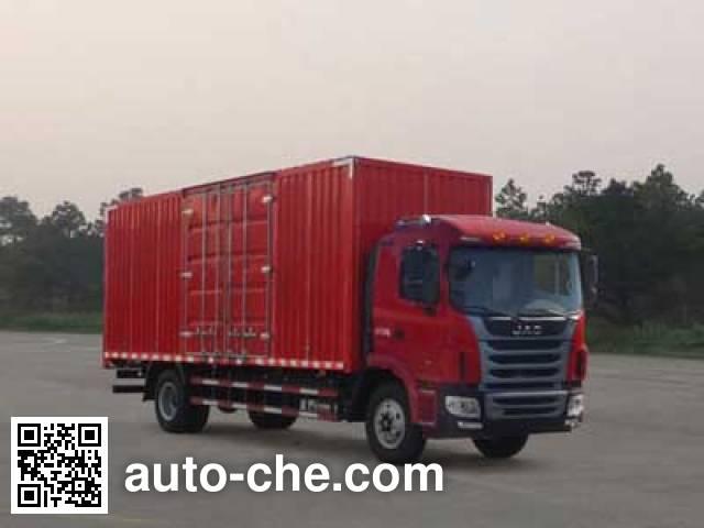 江淮牌HFC5121XXYP31K1A47S3V厢式运输车