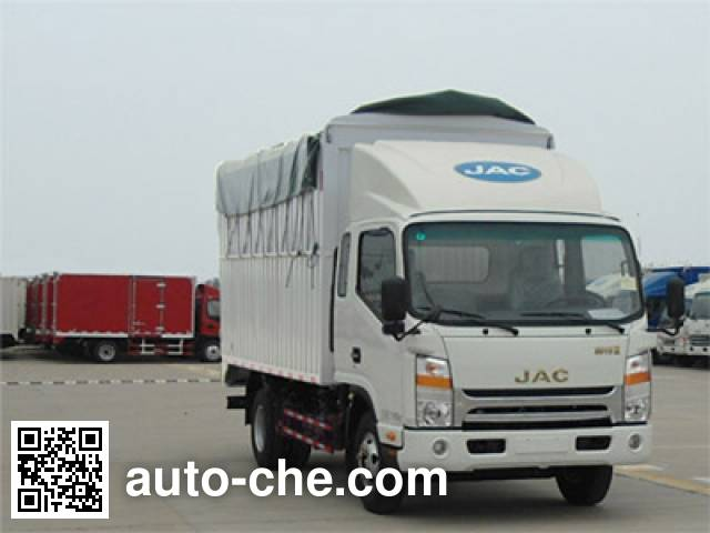 JAC HFC5130CPYP71K1D4 soft top box van truck
