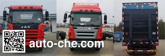 JAC HFC5110XXYPZ5K1E1 box van truck