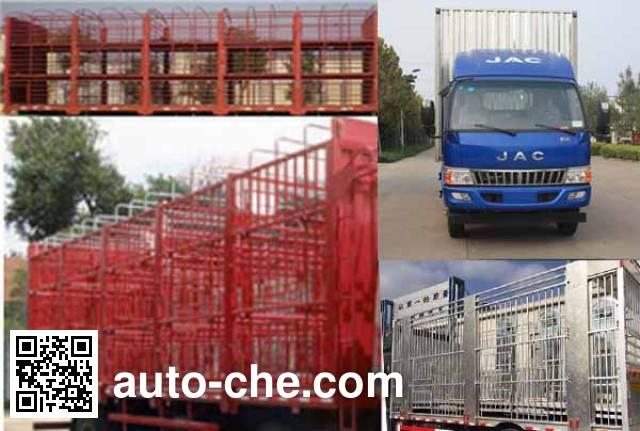 江淮牌HFC5141CCQP91K1D4V畜禽运输车