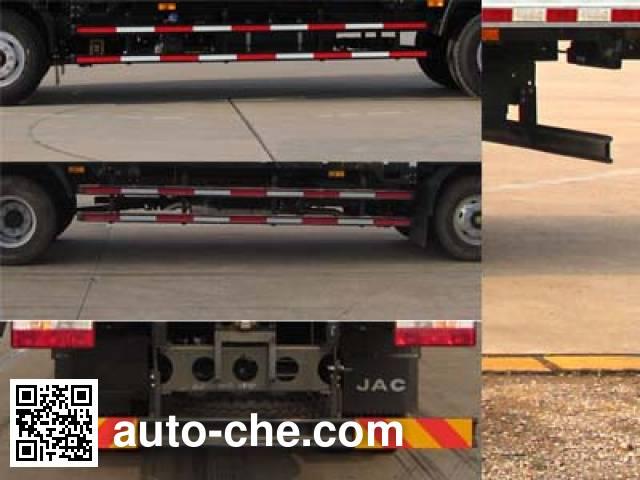 JAC HFC5142XXYP70K1E1 box van truck