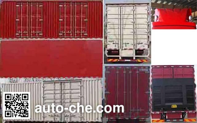 JAC HFC5161XXYP3K1A50S2HV box van truck