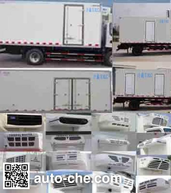 江淮牌HFC5160XLCPZ5K1E1V冷藏车