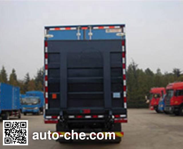 JAC HFC5160XXYP81K1E1 box van truck