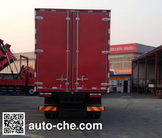 JAC HFC5160XXYPZ5K1E1V box van truck