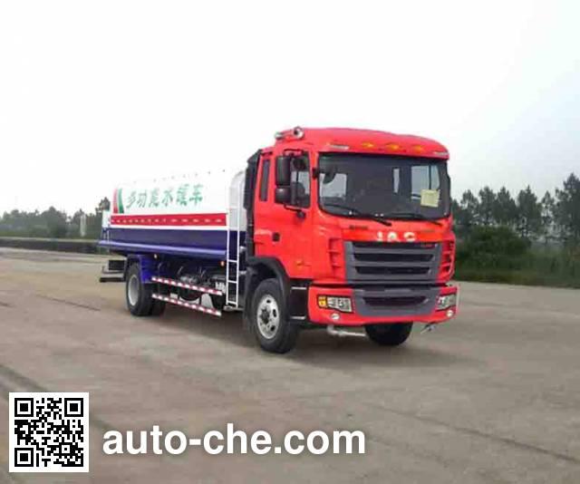 JAC HFC5161GSSP3N1A45V sprinkler machine (water tank truck)