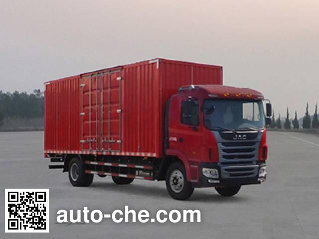 JAC HFC5161XXYP31K1A57S3V box van truck