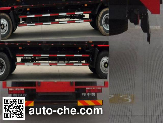 JAC HFC5151XXYP3K1A57S2V box van truck