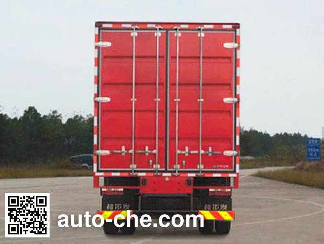 JAC HFC5161XXYP3K1A57S5V box van truck