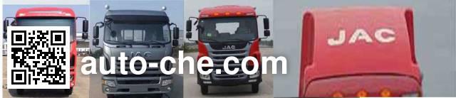 JAC HFC5161XXYP3K2A50S5V box van truck