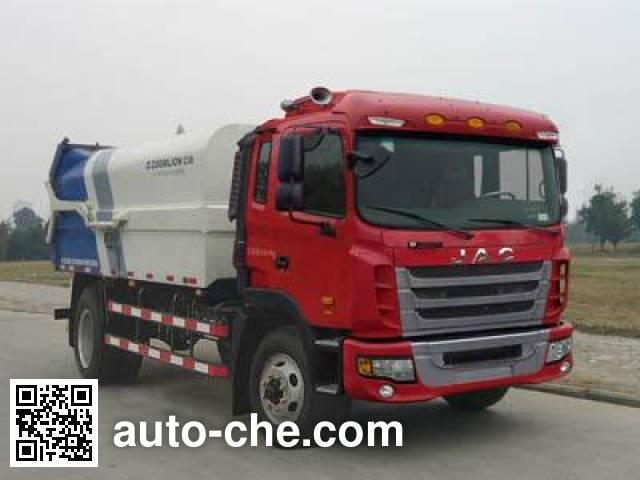 JAC HFC5161ZLJP3N1A40V dump garbage truck