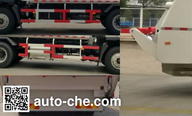 JAC HFC5161ZYSZ garbage compactor truck