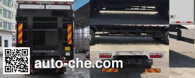 江淮牌HFC5162XLCP70K1E1V冷藏车