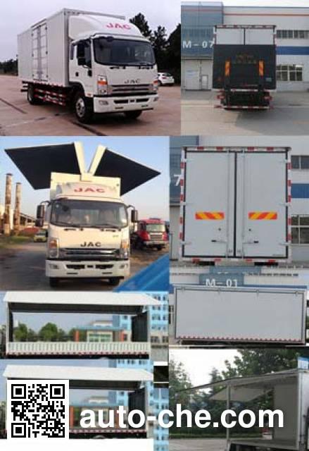 JAC HFC5140XYKP71K1D4V wing van truck