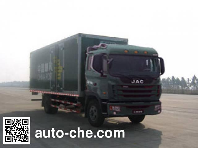 JAC HFC5162XYZK2R1T postal vehicle
