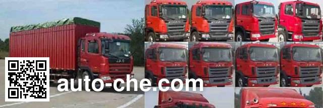 JAC HFC5166XXBKR1ZT soft top box van truck