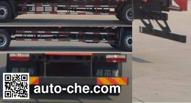 江淮牌HFC5181XXYP1K4A70S7V厢式运输车