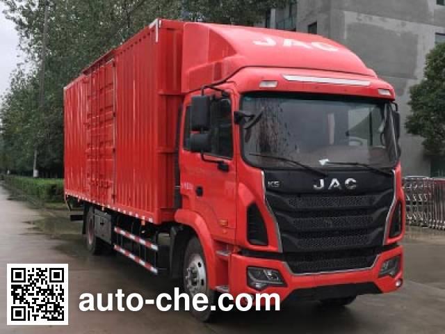 JAC HFC5181XXYP3K2A57S2V box van truck