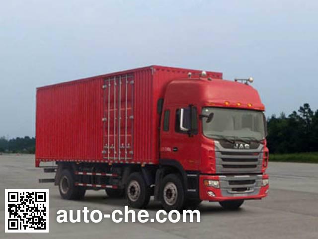 JAC HFC5201XXYP1K4D53S7V box van truck