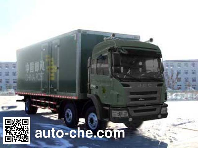 JAC HFC5202XYZKR1T postal vehicle