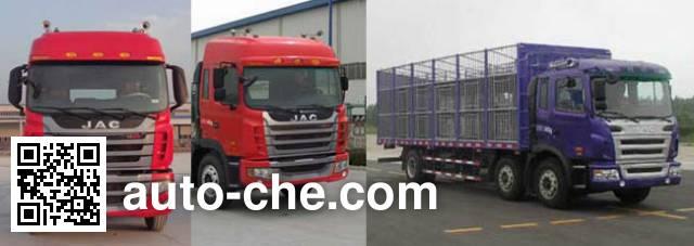 江淮牌HFC5245CCQK3R1LT畜禽运输车