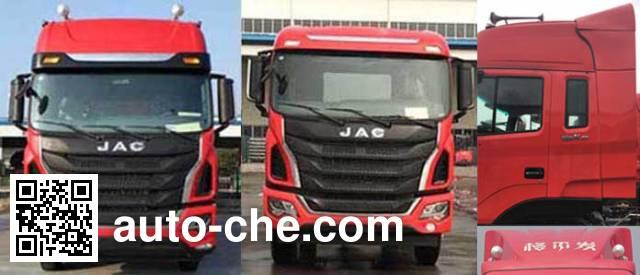 JAC HFC5251XXYP1K2D54V box van truck