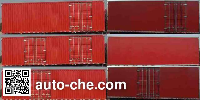 JAC HFC5251XXYP2K2D50V box van truck