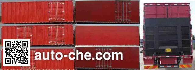 JAC HFC5251XXYP2K2D50S3V box van truck