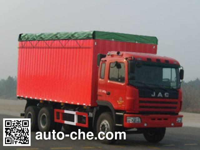 JAC HFC5254XXBK2R1LT soft top box van truck
