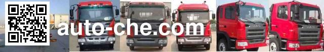 JAC HFC5255GYSKR1T liquid food transport tank truck