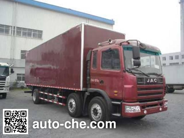 JAC HFC5256XXYK3R1HT box van truck