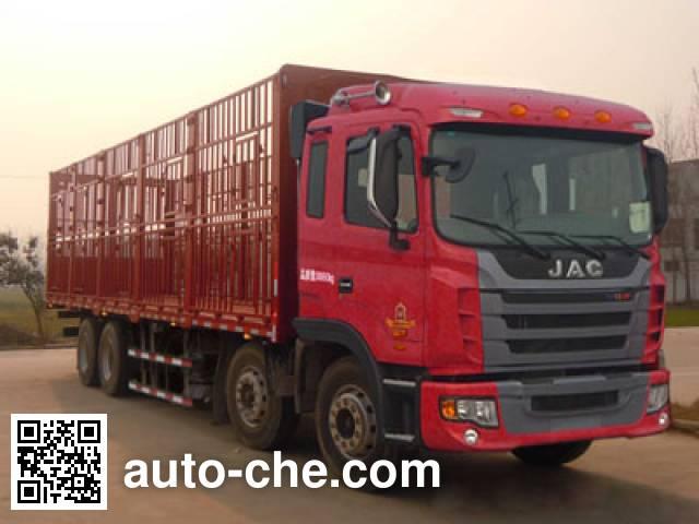 江淮牌HFC5311CCQP2K4H45F畜禽运输车