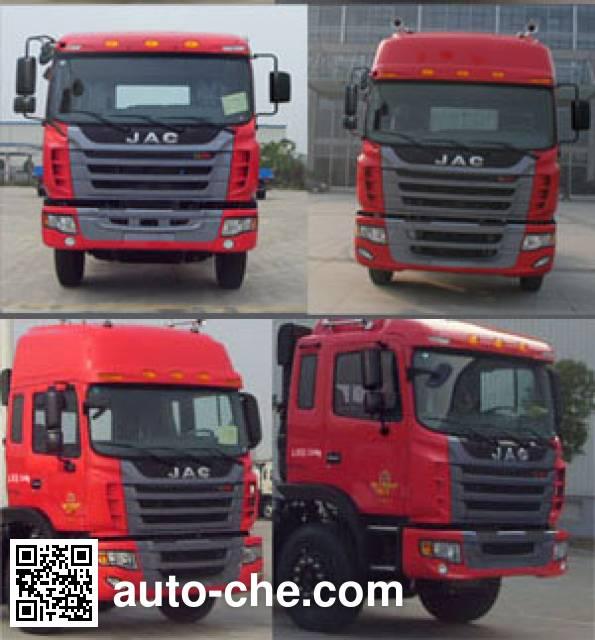 JAC HFC5311GFLP1K6H45F low-density bulk powder transport tank truck