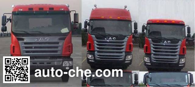 JAC HFC5311XLCP2K4H45F refrigerated truck