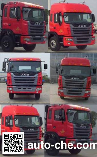 JAC HFC5314JSQK1R1LT truck mounted loader crane