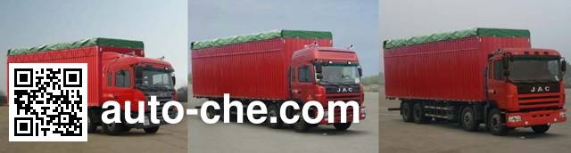 JAC HFC5314XXBK1R1LT soft top box van truck