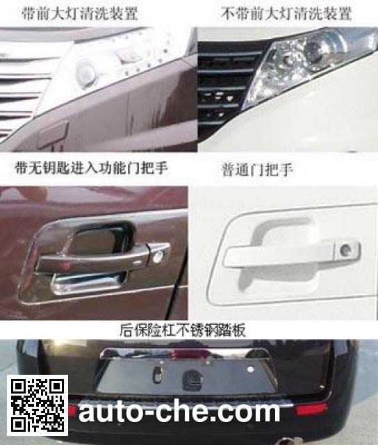 江淮牌HFC6512KC8F轻型客车