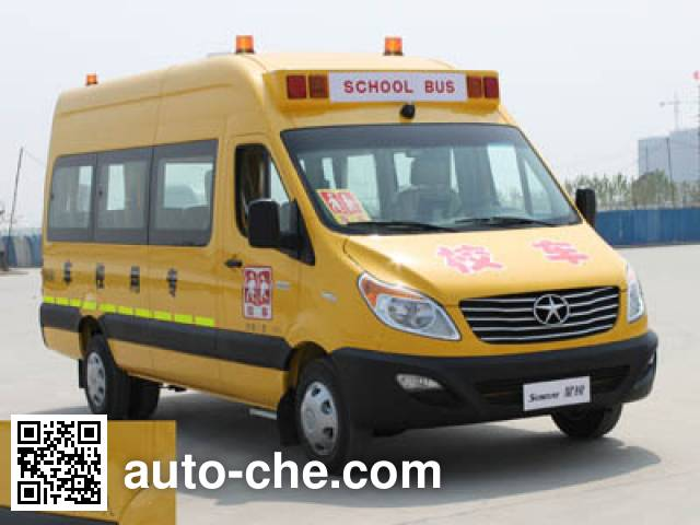 JAC HFC6591KHXCF primary school bus