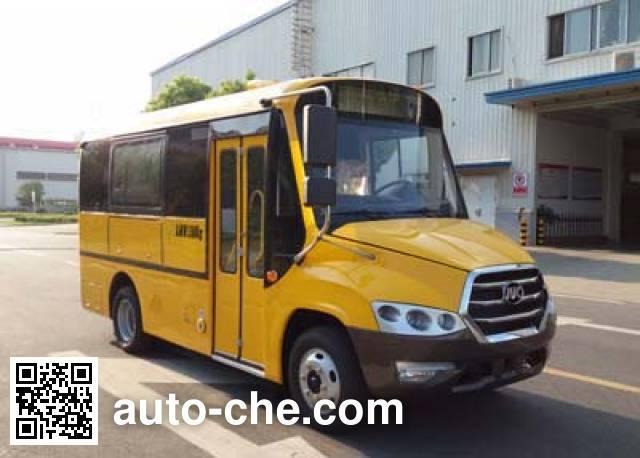 Ankai HFF5060XCC5 food service vehicle