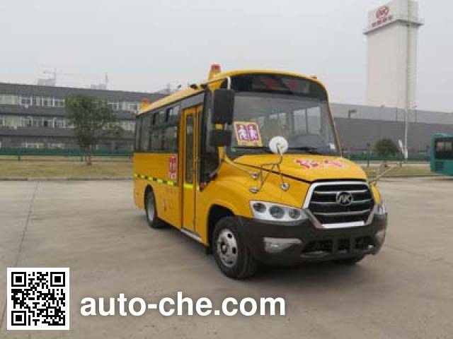 Ankai HFF6581KY5 preschool school bus